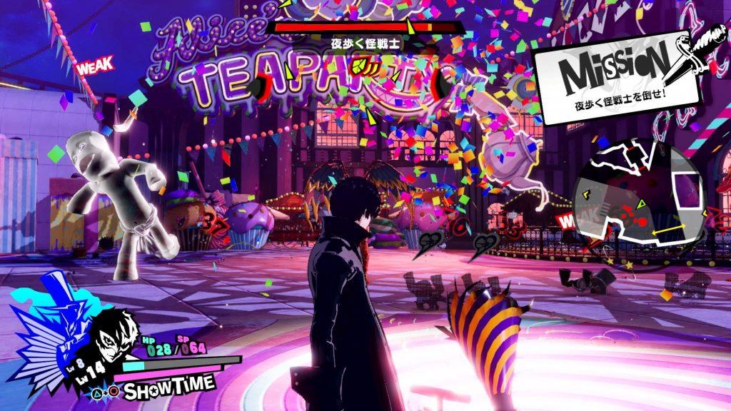 Games 2021 Persona 5 Strikers