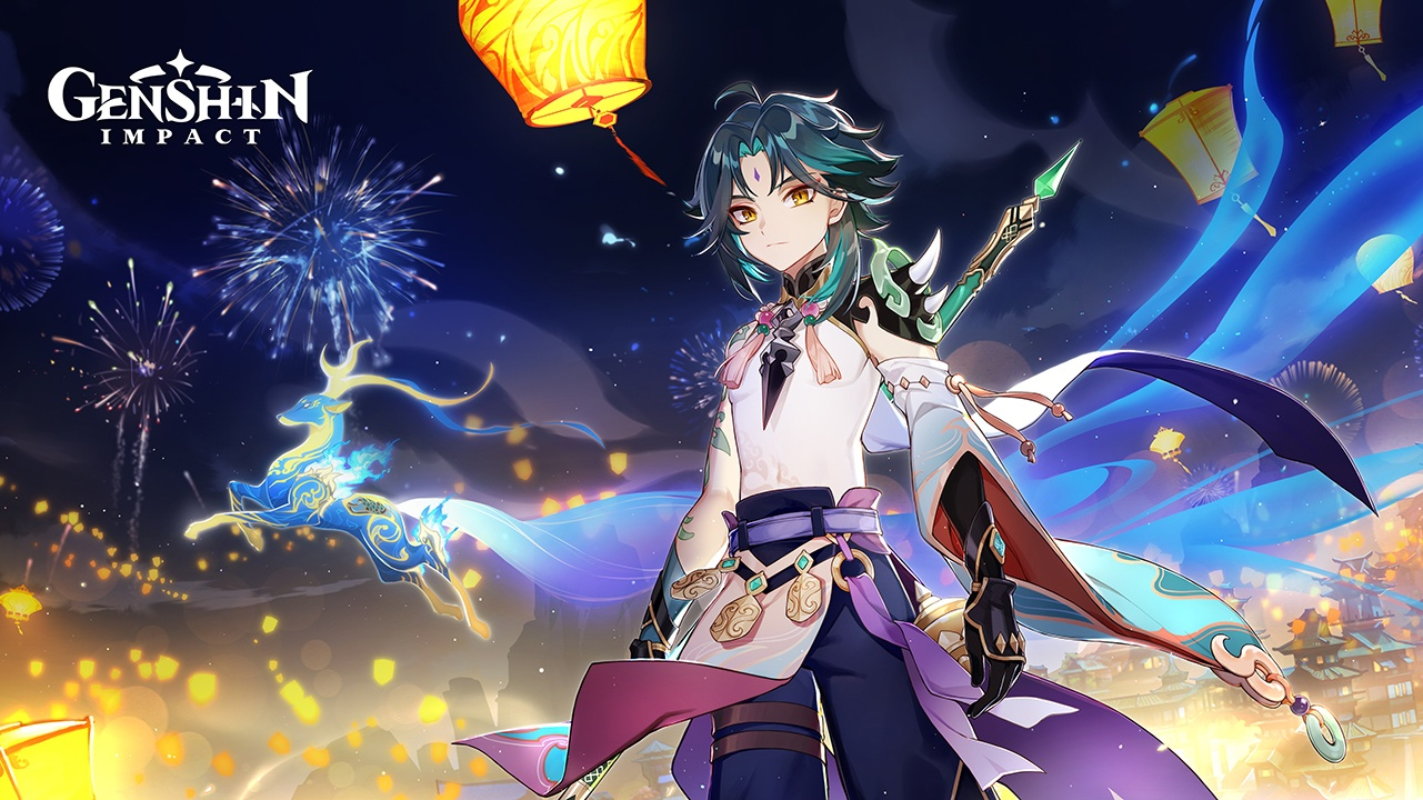 Genshin Impact Lantern Rite 1.3