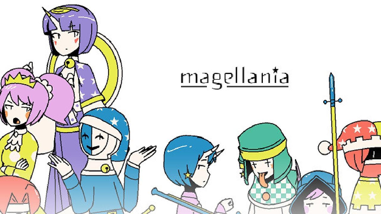 Magellania feature image