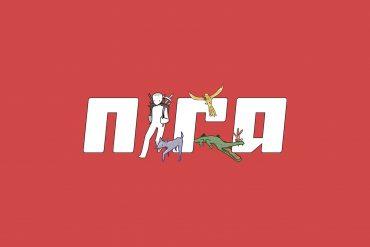 Nira - Feature Image