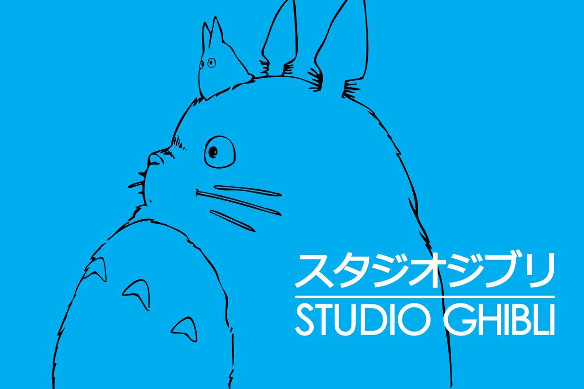 Studio Ghibli - Logo