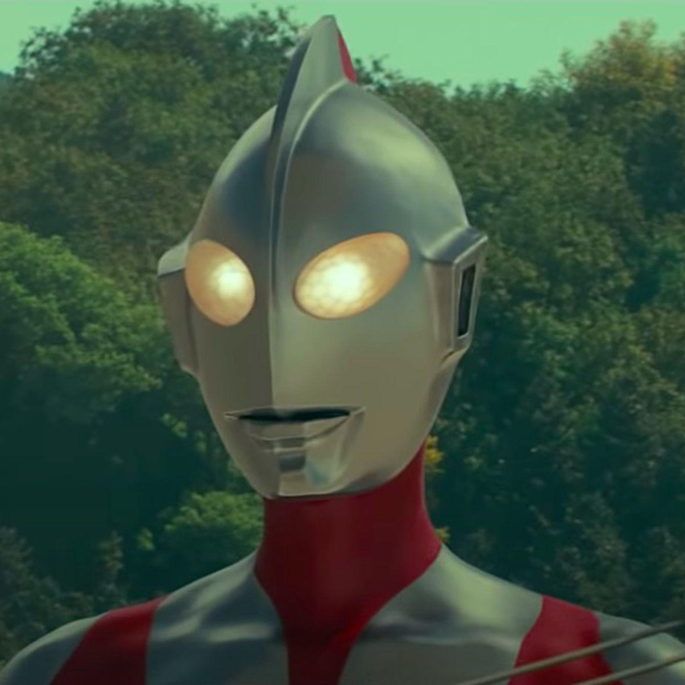 Shin Ultraman - Feature Image