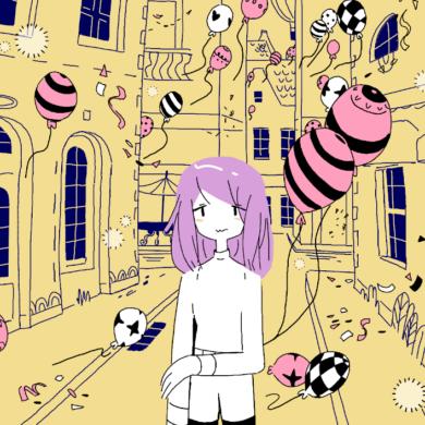 Illun - Feature Image