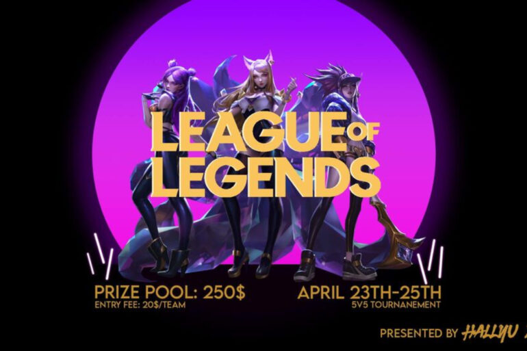 League of Legends - Feature Image