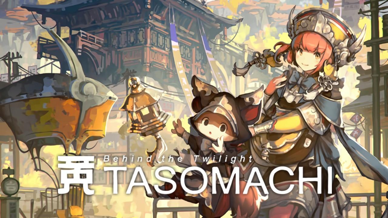 TASOMACHI: Behind the Twilight - Feature Image