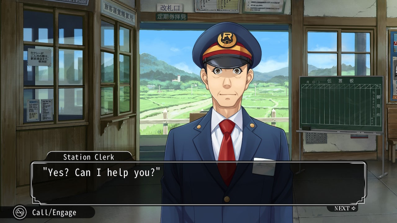 Famicom Detective Club: The Missing Heir - Setting