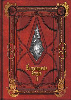 Encyclopaedia Eorzea 02 - FINAL FANTASY XIV
