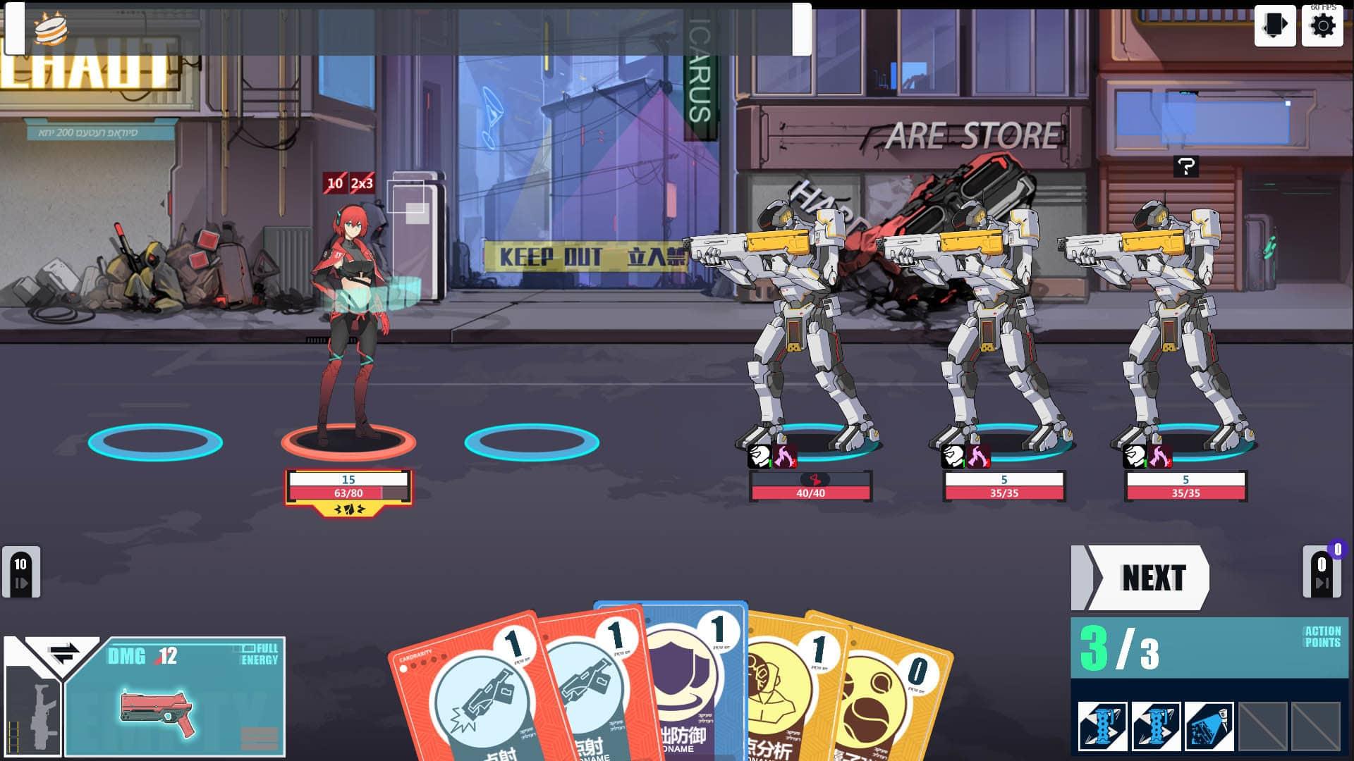 Anti-TuringTest - Gameplay
